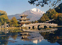 Properties in  Yunnan  China