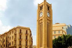 Properties in Beirut City Lebanon