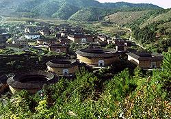 Properties in  Fujian China