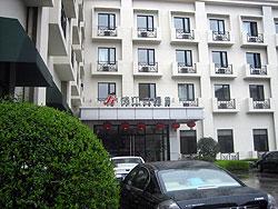 Properties in  Changning Shanghai