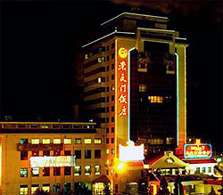 Real estate in  Chongwen China