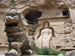 Properties in  Gansu China