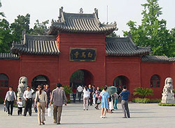 Properties in  Henan China