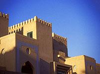 Oman homes